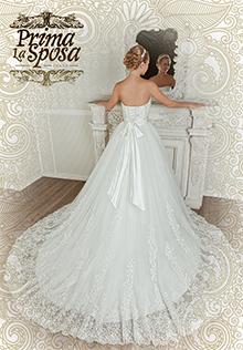 Впервые в Алматы предоставлена коллекция итальянского бренда PrimaLaSposa! Свадебные платья и аксессуары для особенных Невест! Мечты должны сбываться